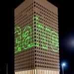 Giant words in laser light